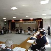 退職組織の各支部の総会終了