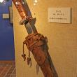 リトルワールド 北海道 アイヌの家修復記念特別展 4