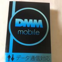 DMMモバイルのSIMカードサイズを変える
