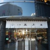 上野広小路・アメヤ横丁