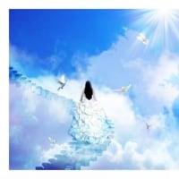 ◯ Mao To Heaven