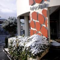 うっすら積雪。。。今朝はFUJI X70とお写ん歩モーニング
