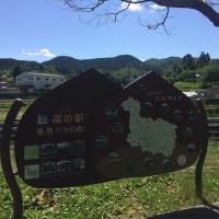 能勢温泉  (大阪府豊能郡能勢町)