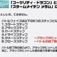 [VG情報]新規レイジングゥゥゥゥゥ!☆