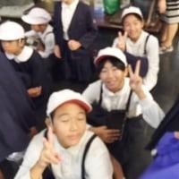 10月27日(木)修学旅行(最終日)速報!1