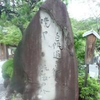 正岡子規と神戸市須磨