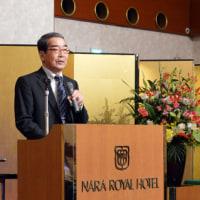 奈良まほろばソムリエの会/2016年度総会、講演会、5周年祝賀会を盛大に開催!