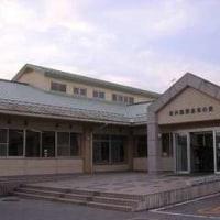 金井温泉「金北の里」(新潟)