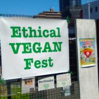 今日は楽しいエシカルビーガン祭