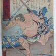相撲資料紹介(その19)大阪関係