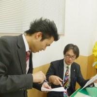 社内にフナ寿司を食べたことがない滋賀県人が4名。