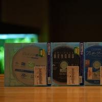 新作Blu-Ray