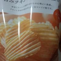 波型厚切りポテトチップス