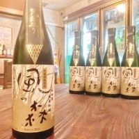 『28BY(2016) 風の森 笊籬(イカキ)採り 山田錦60 純米吟醸酒720ml』