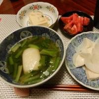 牛肉ソテー と お雑煮