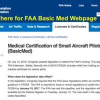 航空身体検査 Medical Certificateの規制緩和、BasicMed