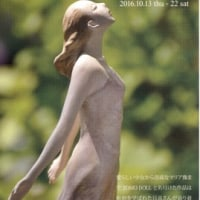 10月個展(東京・浅草)のお知らせ