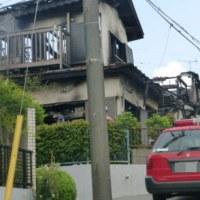 八千代市大和田新田 7月13日の火事-住宅4棟焼ける