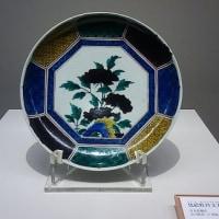 MOA美術館&熱海梅園