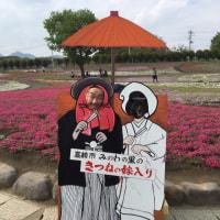 7月7日(木) 群馬/高崎ライブ 急遽決定 のお知らせ