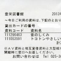 栞(しおり)