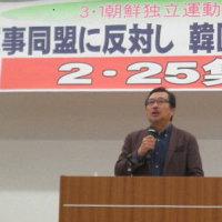 キャンドル革命成功の年の3・1朝鮮独立運動98周年