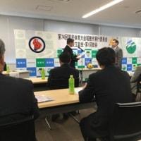 国民体育大会稲敷市実行委員会設立総会!