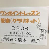 広島・名古屋・長崎