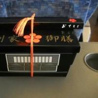 旅のコレクション~駅弁19 金沢駅・加賀温泉駅・福井駅・敦賀駅