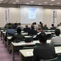宮崎市議会・議会報告会がありました