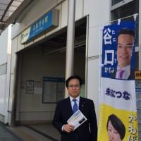高座渋谷駅で県政報告