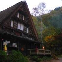 Gifu/ Hotel Hirayukan