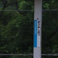 琵琶湖一周日帰りプチ旅 その1 湖西編 2017/06/20