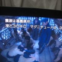 東日本大震災の月命日~水を使わない防災食