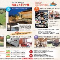久井カントリークラブ+お泊りゴルフプランの紹介!
