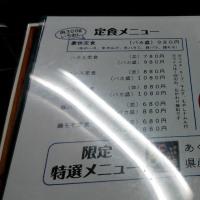 お店の名前の通り豪快な焼肉定食!!・・・豪快!!焼肉食堂赤まる(牧志)