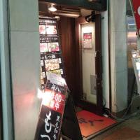 2016/03/12】新宿三丁目:御八