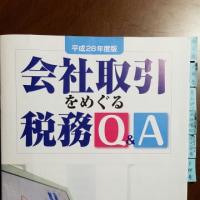 勉強になります