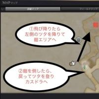 GMカスドラの2分割ルートメモ(地図付き)