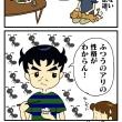絵日記:ヒアリ!