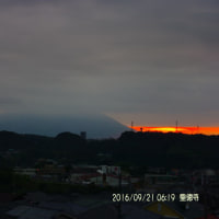09月21日、朝の桜島