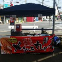 菊池市物産フェア in福岡