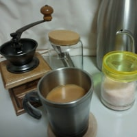 珈琲+塩+牛乳