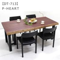【撮影報告】パープルハート 一枚板 ダイニングテーブル を撮影致しました。【DT-713】