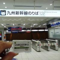 今日の一押しの駅!日南線の秘境駅!?