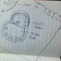 【東京銭湯】要町 山の湯温泉