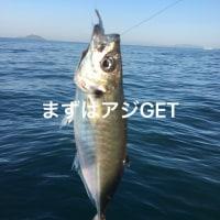 釣り というお仕事?!なのか