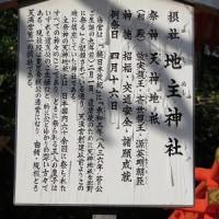 北野天満宮(1)
