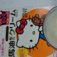 キティーちゃんのハンドクリーム