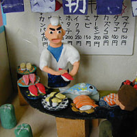 寿司屋さん。